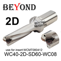 WC40 2D SD60 WC08,replace Blades And Drill Type Insert U Drilling Shallow Hole indexable insert drills