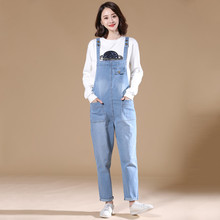 dce4af715 Mori Girl babero jean pantalones de gran tamaño Harem Denim overoles monos  mujer jeans Pantalon mujer tirantes pierna ancha mame.