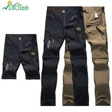 LoClimb брюки для походов на открытом воздухе мужские/женские эластичные быстросохнущие водонепроницаемые брюки мужские брюки для альпинизма/рыбалки/треккинга AM051