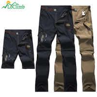 LoClimb extérieur pantalons de randonnée hommes/femmes Stretch séchage rapide pantalon imperméable homme escalade/pêche/Trekking pantalon AM051