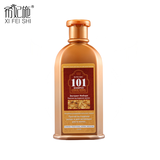 2016 New Professional Hair Care Ginger Shampoo 101 Anti-hair Loss Chinese Herbal Shampoo with Ginger Intensive Nourishing KF027