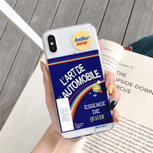 INS Korea Super Fire lisa phone case For