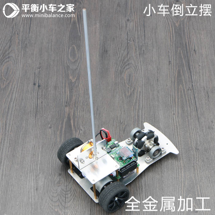 Car Inverted Pendulum Balance Bar Car First Inverted Pendulum PID First Order Single Inverted Pendulum rotary inverted pendulum [set] first order inverted pendulum pid electronic design circuit power supply