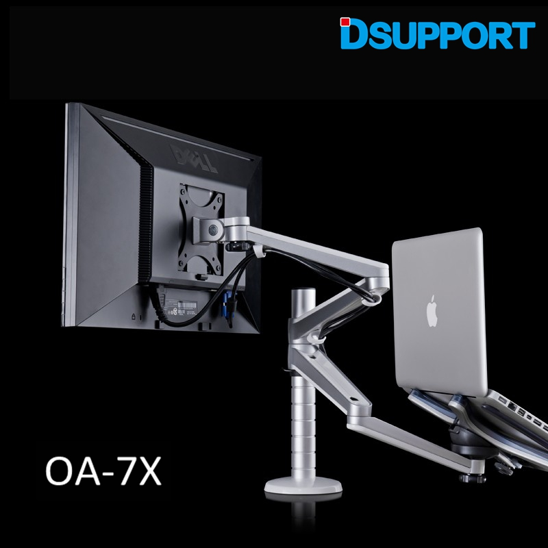 Aluminum Alloy Notebook Stand Holder for 10-15 inch Laptop+Monitor within 27 inch Dual Arm Universal Rotation Stands OA-7X