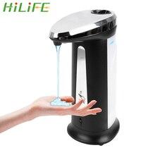 ידיים ניקוי אוטומטי נוזל סבון Dispenser Touchless אינטליגנטי חיישן 400Ml Sanitizer Dispenser אביזרי אמבטיה