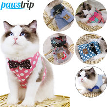 pawstrip Cute Cat Harness And Leash Set Safety Walking Dog Harness Vest Bow Cat Collar Harness 130cm Long Cat/Dog Leash Pet Lead(China)