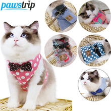 pawstrip Cute Cat Harness And Leash Set Safety Walking Dog Harness Vest Bow Cat Collar Harness 130cm Long Cat/Dog Leash Pet Lead