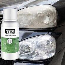 HGKJ-11-20ml гидрофобное покрытие для ремонта жидкого окна автомобиля полировка уход за царапинами ремонт агент Авто стекло полировка воск очиститель