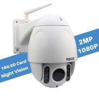 Wanscam Outdoor Waterproof Wifi IP Camera HW0045 IP Camera 1080P WiFi IR Waterproof Video Motion Detection