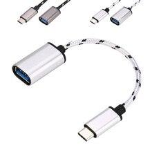200 قطعة 13 سنتيمتر/18.5 سنتيمتر المعادن مضفر USB C نوع C Type C 3.1 ذكر إلى USB 2.0 شاحن أنثي OTG مزامنة البيانات موصل وصلة كابل