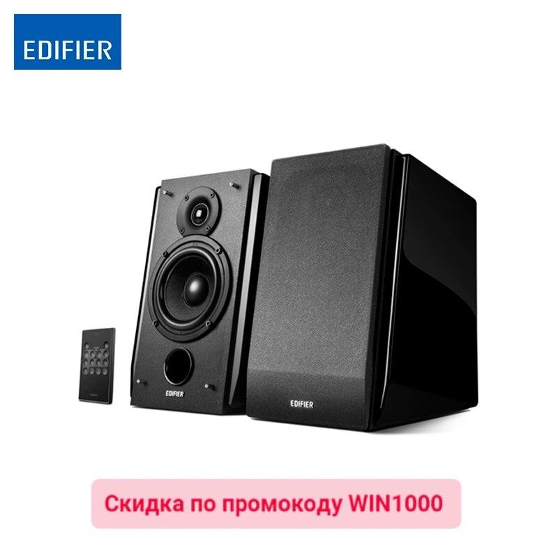 Bluetooth speaker Edifier R1850DB Active Bookshelf Speakers Optical Input Digital Audio portable music Audio Line bluetooth speaker loftsound gz 22 portable speakers