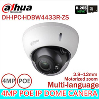 2015 Dahua IPC HDBW4300R Z 2 8mm 12mm Varifocal Motorized Lens Network Camera 3MP IR Ip