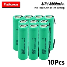 Высокая дренажная 20А INR 18650-25R батарея 3,7 V 2500mAh перезаряжаемая с полосками припаянные батареи для высокого тока+ DIY никель