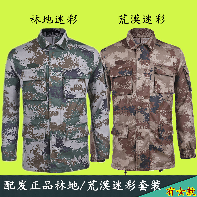 Dispensing authentic jungle desert military training camouflage suit men and women summer military uniforms clothes static