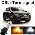 Para Nissan Juke acessórios DRL Daytime Running Light & Branco + Âmbar Sinais de Volta Da Frente all in one turnlight