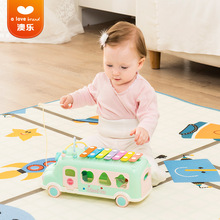 Baby Toy Knock Piano Bus Shape Learning Toys For Children Car Multi-Function Musical Hand Eye Coordination Development Music Toy