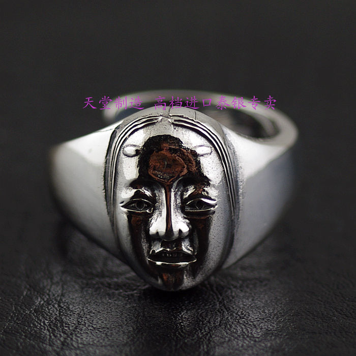 цена на Thailand imports, 925 Sterling Silver Genuine Oriental Vibrations face mask.