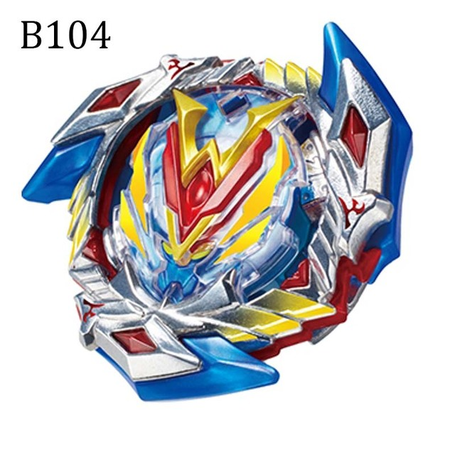 B104 no box
