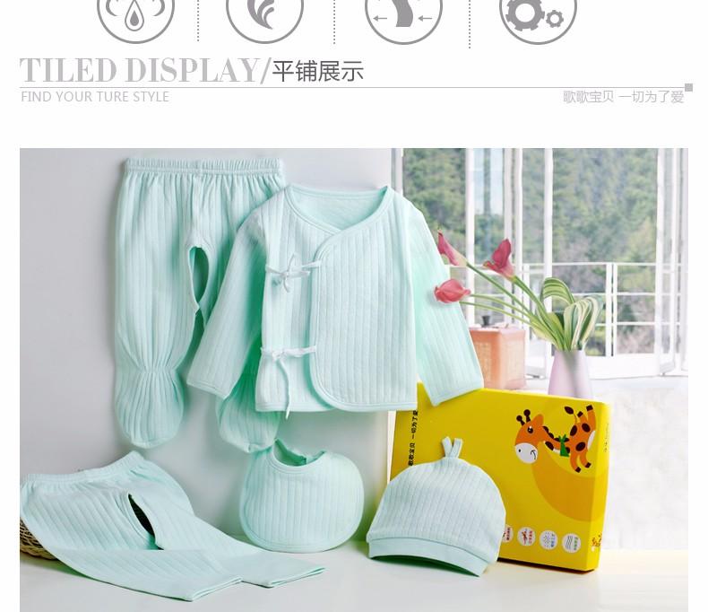 b89a42b30 5pcs set New Born Baby Gift Clothes Set Cotton Infant Baby Clothing ...