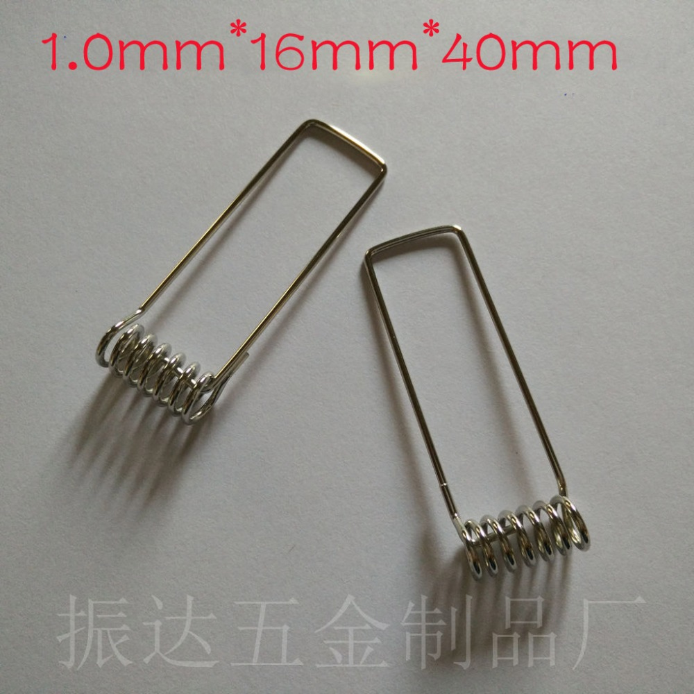 Downlight Spotlights free Shipping Profit Small 40mm*16mm*1.0mm Fixed Spring Clip For Led Ceiling Lamp 1000 Pcs/lot