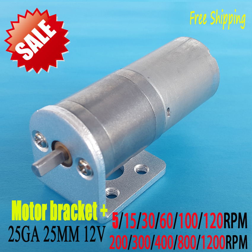 NEW 25MM 12V DC motor + DC 12v 24v 25MM Aluminum alloy motor bracket faulhaber 12v dc coreless motor with encoder aluminum alloy shell 16002
