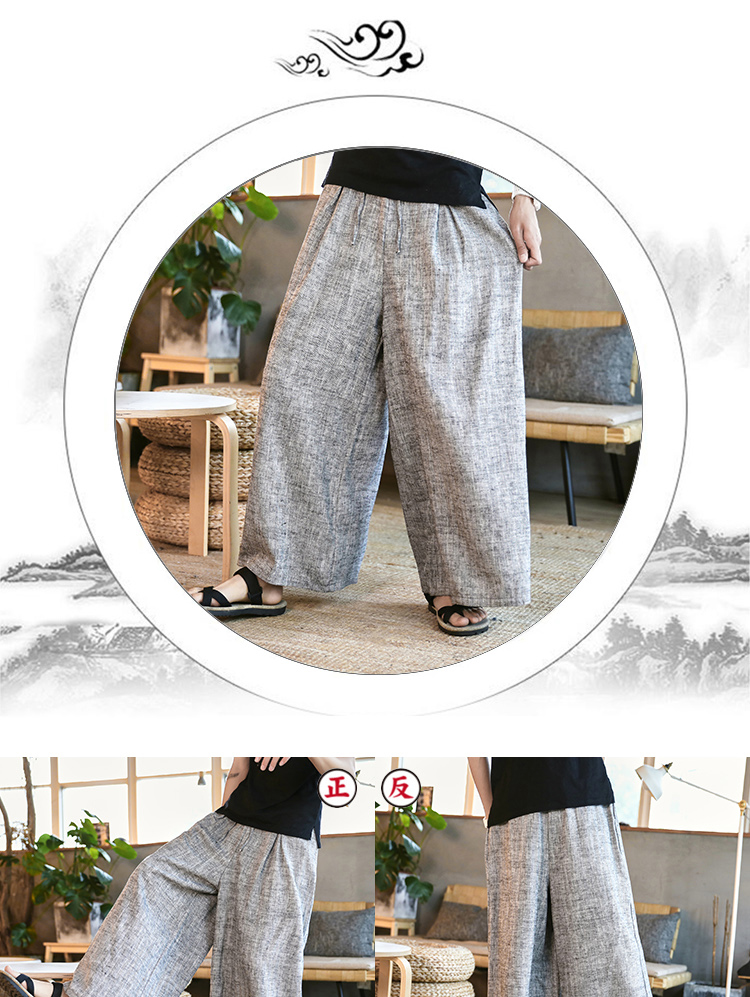 Sinicism Store Man Cotton Linen Wild Leg Pant Men Casual Stripe Straight Flare Trousers 2020 Male Traditional Pants Trousers 44