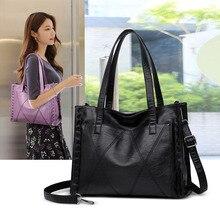 YILIAN brand luxury handbag designer quality shoulder bag pull hand lady big zipper s2606
