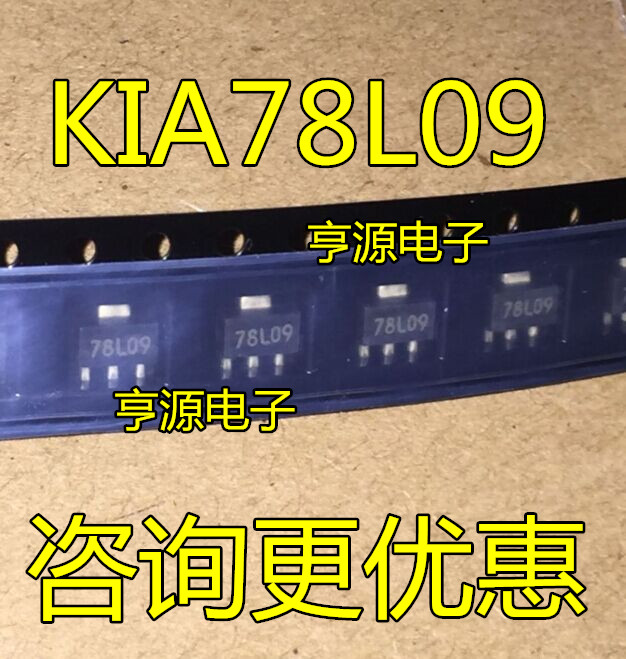 10pcs/lot KIA78L09 78L09 SOT-89 In Stock