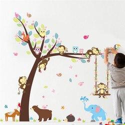 Animais da floresta árvore adesivos de parede para quarto dos miúdos macaco urso selva selvagem crianças decalque da parede do berçário quarto decoração cartaz mural