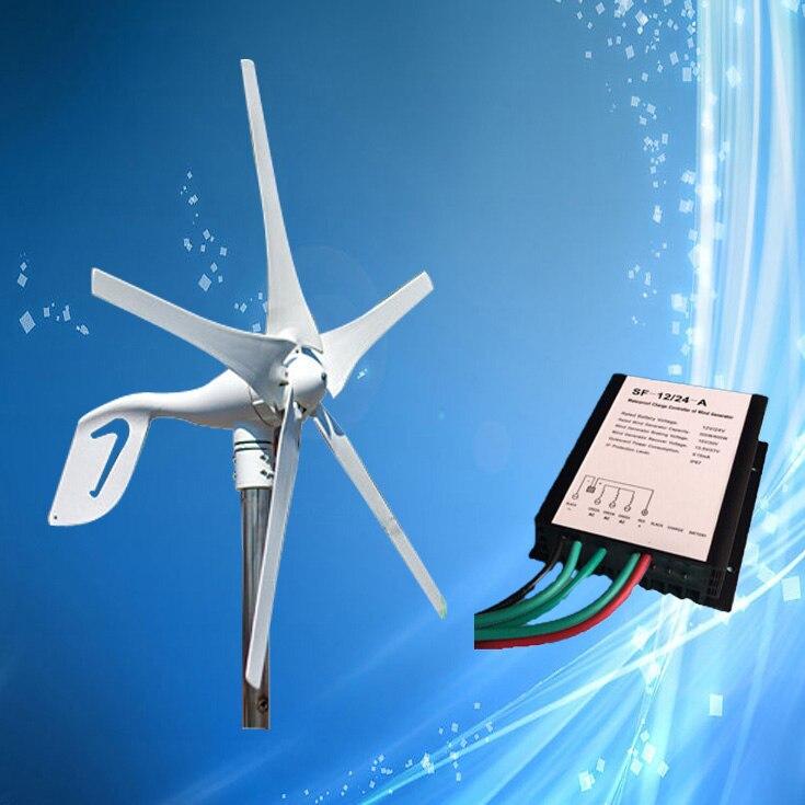 400W Wind Turbine 400W Wind Power Generator with 3PCS 5PCS Blades Wind Generator Controller Imported NSK