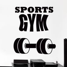 Gym Name Sticker Barbell Fitness Crossfit Decal Body-building Posters Vinyl Wall Decals Parede Decor Mural Gym Sticker