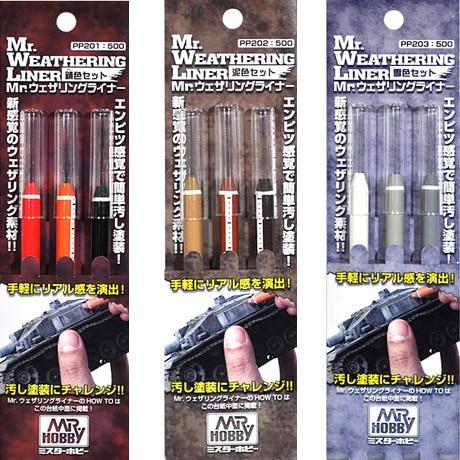 GSI Mr Hobby Mr.Weathering Master Liner Set, #PP201(Rust Color Set)+#PP202(Sand Mud Set)+#PP203(Snow Dust Set) , цены онлайн