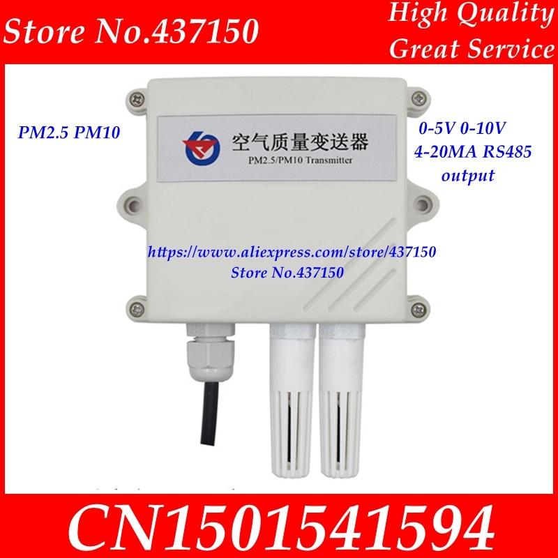 PM2.5 PM10 ダストセンサーダストトランスミッタ環境空気品質センサー汚染センサー 0 5 ボルト 0 10 ボルト 4 20MA RS485 出力  グループ上の 電子部品 & 用品 からの センサー の中 1