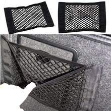 1PC car Back Rear trunk net bag mesh bag glove storage bag double layer net Pocket Cage Storage bag