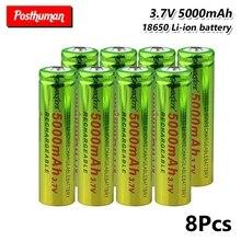 POSTHUMAN 100% original 18650 battery rechargeable For Flashlight Mini Fan Gamepad Headlamp Toy 5000mAh 3.7V