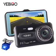 YEBIGO Dash Cam Dual Lens Car DVR  Camera Full HD 1080P 4 inch Dashcam Carcam Night Vision Video Recorder 4.0 car cam