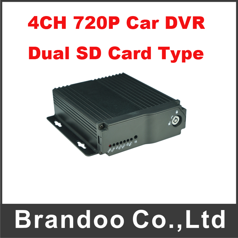 4CH AHD mobile car dvr support dual SD card for school bus taxi