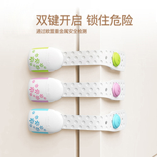 Plastic Cabinet Lock Child Safety Baby Protection From Children Safe Locks for Refrigerators Baby Security Drawer Latches 2pcs puppy shape safety locks for refrigerators door baby safe protection from children lock castle security blocker padlock d2