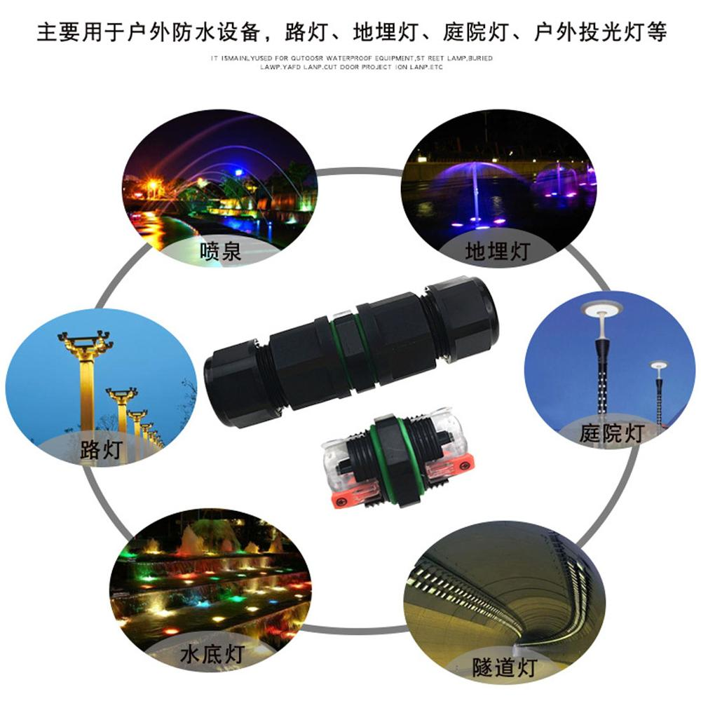IP68 Waterproof Connector 3 pin IP68 6 5 12mm 250V 16A Sealed Retardant Junction Box Cable Connector for Outdoor LED Light in Connectors from Lights Lighting