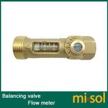 1 шт. латунный расходомер Балансирующий клапан датчик расхода для системы горячей воды