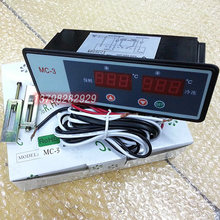 Cheapest prices Zhongshan Shang Fang MC-3 emperature controller thermostat thermometer