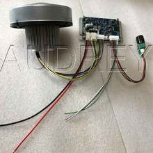 цена на FREE SHIPPING 24V Brushless DC Centrifugal Motor Internal Drive for Planter 1200LPM 150W 8kPa High Pressure Fan With Hall sensor