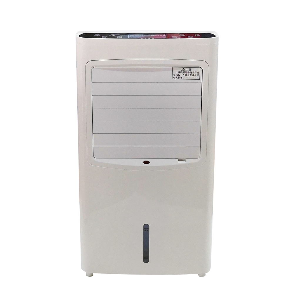 DMWD Home Remote Control Baldness Electric Fan Mute Small Air Conditioner Movable Humidification Office Cooling And Heating Fan
