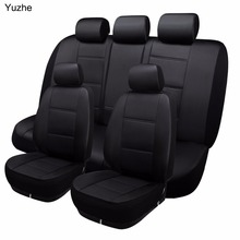 цена на Universal auto Car seat covers For Land Rover range rover discovery freelander Sport evoque automobiles accessories seat cover
