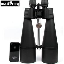 Super Zoom Binoculars 30-260X160 Professional Powerful Telescope Hd vison High Times binocular Long Range for Hunting Stargazing