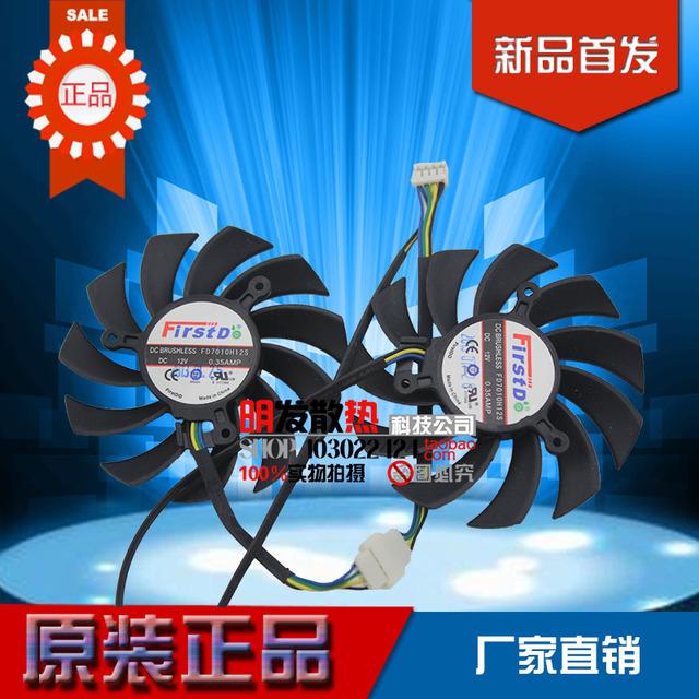 Original 1G 2G HD7850 edición platino de la doble FD7010H12S ventilador de control de temperatura