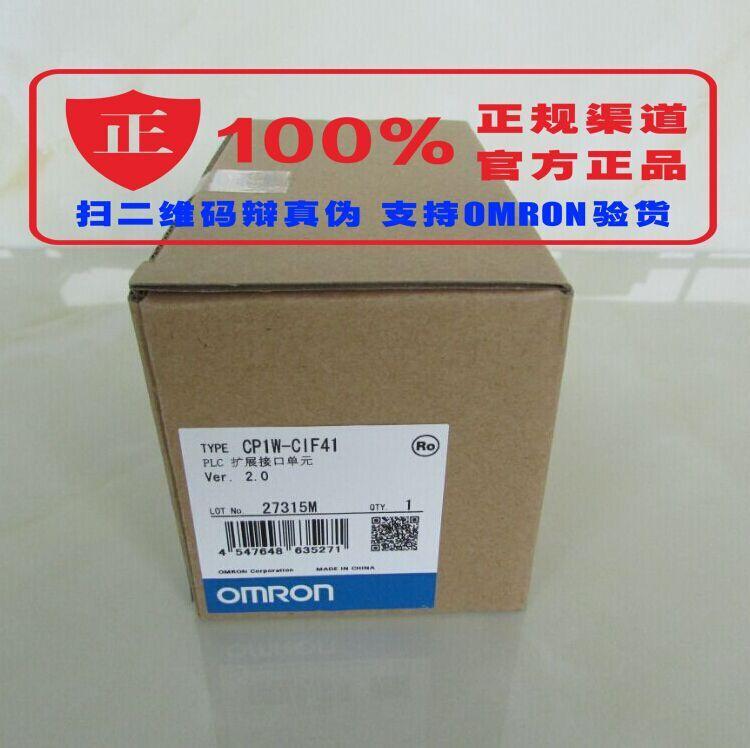 OMRON PLC Ethernet module CP1W CIF41