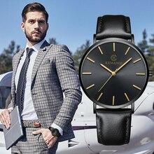 Relogio Masculino Top Brand Watches Ultra-thin Quartz Watch Men Watch Business Wristwatch Fashion Men's Watches erkek kol saati цена