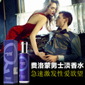 Feromônio perfume 30 ml herbal exciter para homens orgasmo afrodisíaco para as mulheres produtos adultos do sexo lubrificante à base de melhorar o produto