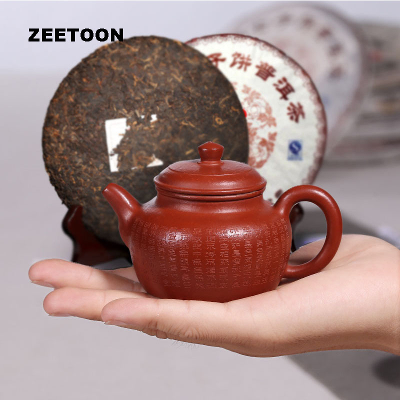 130ml Authentic Yixing Teapot De Zhong Pot Health Care Teaware Purple Clay Red Mud Tea Pot 2015 yr 357g Menghai Ruyi Ripe Puer